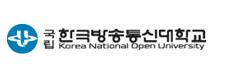 한국방송통신대학교